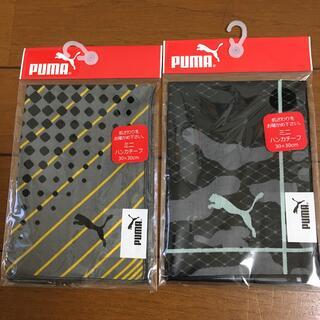 プーマ(PUMA)のプーマ  ミニハンカチーフ 2枚組(その他)