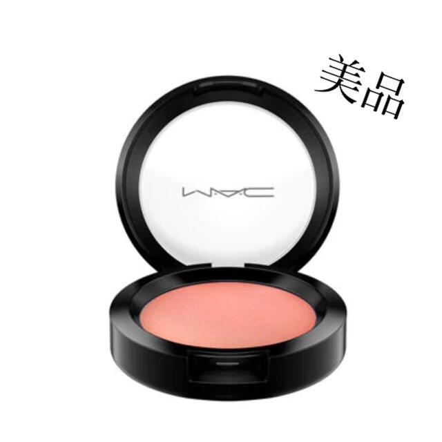 MAC(マック)の美品/MAC シアトーンブラッシュ ピーチ コスメ/美容のベースメイク/化粧品(チーク)の商品写真