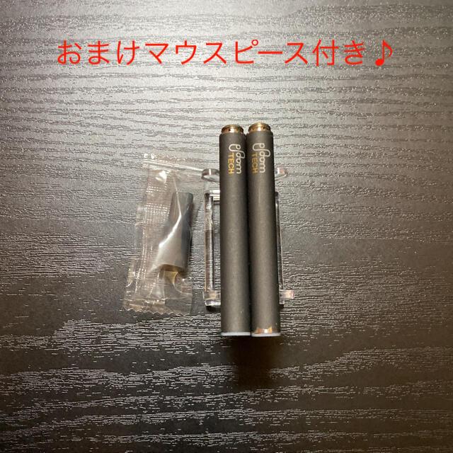 PloomTECH(プルームテック)のP1674番プルームテック 純正 バッテリー2本おまけマウスピース付きブラック メンズのファッション小物(タバコグッズ)の商品写真