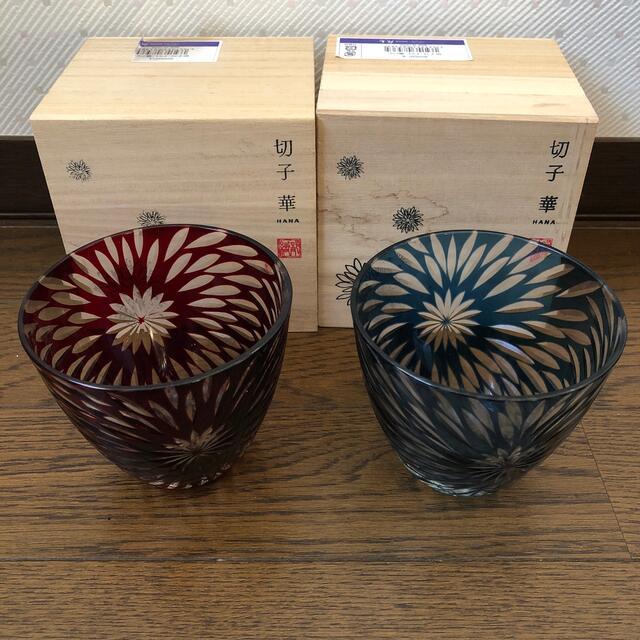 織部 切子グラス インテリア/住まい/日用品のキッチン/食器(グラス/カップ)の商品写真