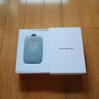 Rakuten - 新品未使用 Rakuten WiFi Pocket Wi-Fi ブラック 楽天