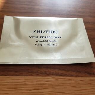 シセイドウ(SHISEIDO (資生堂))の【未開封1包販売】資生堂リンクルリフトマスクレチノホワイト薬用美白マスク1包(パック/フェイスマスク)