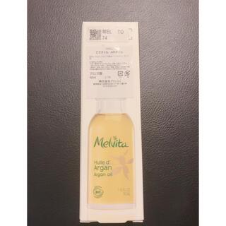 メルヴィータ(Melvita)のメルヴィータ ビオオイル アルガンオイル 50ml(フェイスオイル/バーム)
