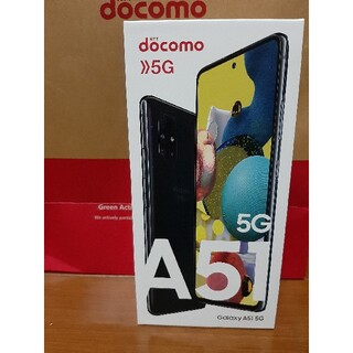Galaxy A51 5G プリズムブリックスブラック 128 GB