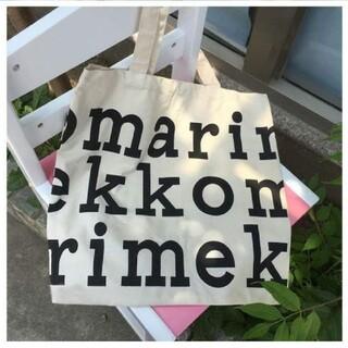 marimekko - マリメッコ ロゴ トートバッグ エコバッグ Marimekko 大きめ 大容量
