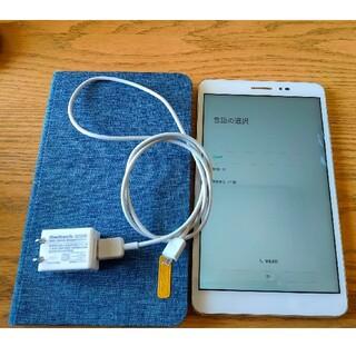 ファーウェイ(HUAWEI)の【送料込・美品】HUAWEI MEDIAPAD T2 8.0 PRO LTE(タブレット)