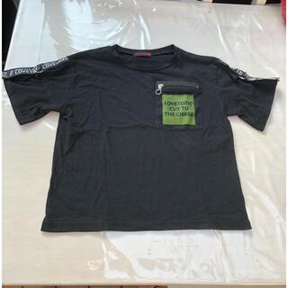lovetoxic - Lovetoxic Tシャツ