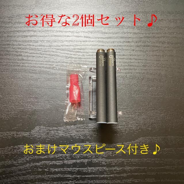 PloomTECH(プルームテック)のP1676番プルームテック 純正 バッテリー2本おまけマウスピース付きブラック メンズのファッション小物(タバコグッズ)の商品写真