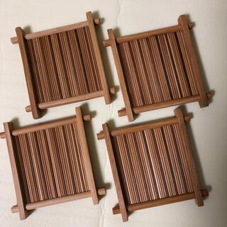 【未使用】竹細工のコースターコースター  茶托 4個セット