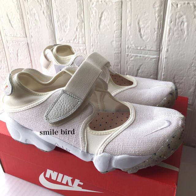 NIKE(ナイキ)の新品 ☆Nike  ウィメンズ エアリフト ベージュ 25㎝ 箱付き  レディースの靴/シューズ(スニーカー)の商品写真