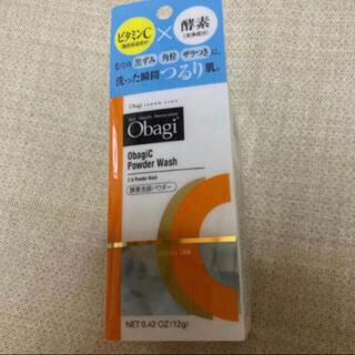 Obagi - オバジC 酵素洗顔パウダー 0.4g×30個