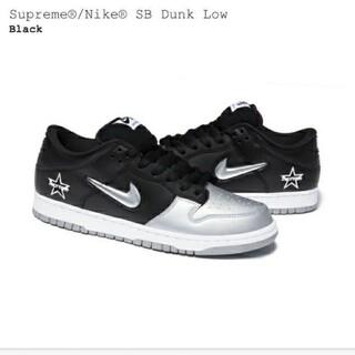 Supreme - Supreme Nike SB Dunk Low