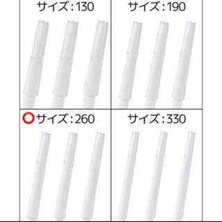 Re様・専用出品(ダーツ)