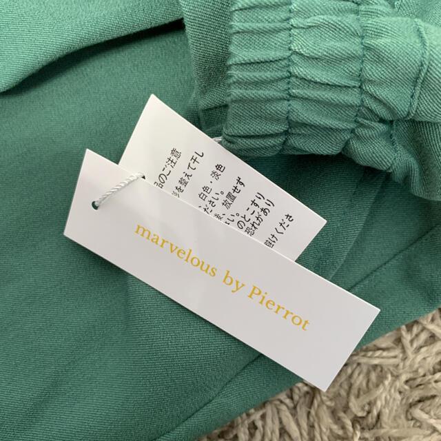Mila Owen(ミラオーウェン)のpierrotグリーンパンツ新品タグ付き レディースのパンツ(カジュアルパンツ)の商品写真