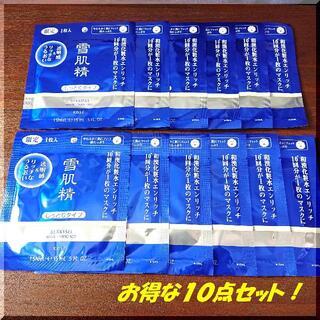 セッキセイ(雪肌精)のコーセー 薬用雪肌精 マスク 15ml×12点セット(パック/フェイスマスク)