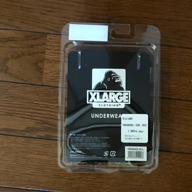 XLARGE(エクストララージ)のエクストララージ ボクサーパンツ  メンズのアンダーウェア(ボクサーパンツ)の商品写真