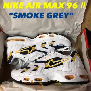 "NIKE - NIKE AIR MAX 96 Ⅱ ""SMOKE GREY"""