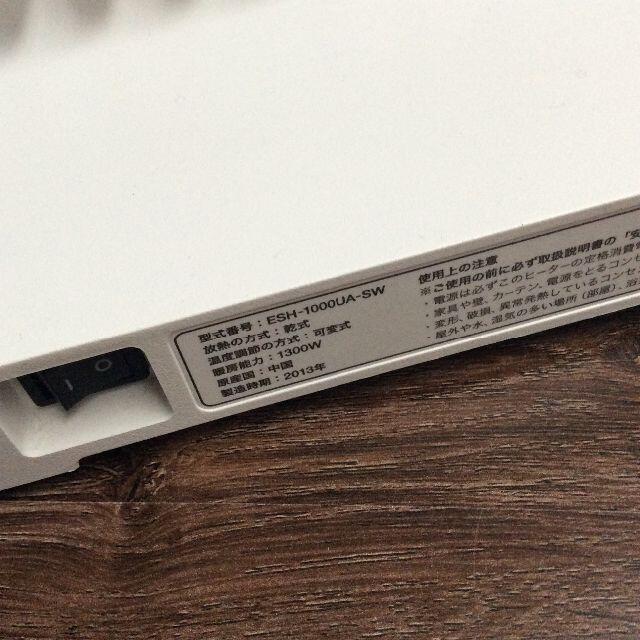 BALMUDA(バルミューダ)の【Wi-fi対応モデル】BALMUDA バルミューダ SmartHeater スマホ/家電/カメラの冷暖房/空調(電気ヒーター)の商品写真