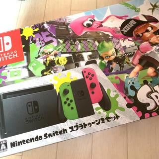 ニンテンドウ(任天堂)の任天堂 Switch スプラトゥーン 同梱版 空き箱 ‼️箱のみ‼️(その他)