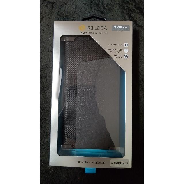 AQUOS(アクオス)の新作 携帯カバー RILEGA AQUOS R 5Gタイプ 未使用品 スマホ/家電/カメラのスマホアクセサリー(モバイルケース/カバー)の商品写真