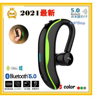 ♡骨伝導 ワイヤレスイヤホン Bluetooth 5.0 耳掛け ノイズ