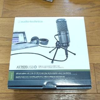 オーディオテクニカ(audio-technica)のat2020usb+ プラス コンデンサーマイク Audio-Technica (マイク)