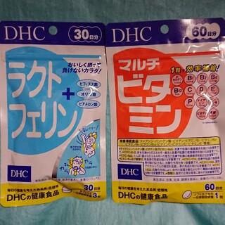 DHC - 【大特価】DHC ラクトフェリン 30日 マルチビタミン 60日