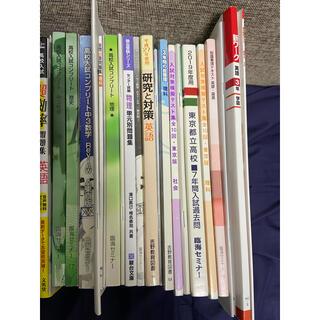 オウブンシャ(旺文社)の高校受験用 参考書セット(語学/参考書)