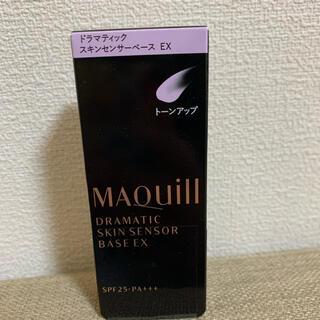 MAQuillAGE - マキアージュ ドラマティックスキンセンサーベース EX 化粧下地