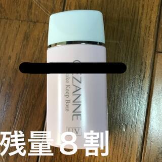 CEZANNE(セザンヌ化粧品) - セザンヌ 皮脂テカリ防止下地 ピンクベージュ