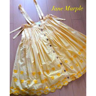 ジェーンマープル(JaneMarple)のJane Marpleさくらんぼ刺繍ギンガムチェック サスペンダースカート(ロングスカート)
