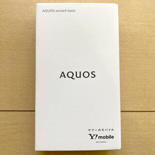 アクオス(AQUOS)のSHARP AQUOS sense4 basic 本体 ブラック(スマートフォン本体)