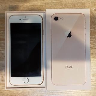 iPhone - ☆☆simフリー 中古 iPhone8 64G 美品☆☆