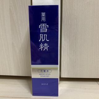 KOSE - 雪肌精 化粧水 新品未使用