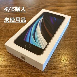 iPhone - 未使用 4/6購入 iPhone SE 64GB ホワイト SIMフリー