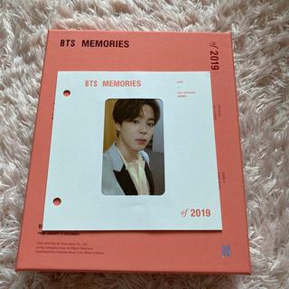 防弾少年団(BTS) - Memories BluRay ジミン