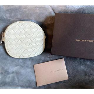 Bottega Veneta - 正規品 美品 ボッテガヴェネタ コインケース ホワイトレア  財布 サイフ 白