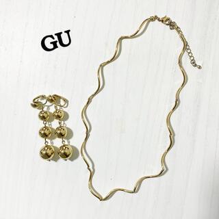 ジーユー(GU)のGU ゴールドネックレス&イヤリング(イヤリング)