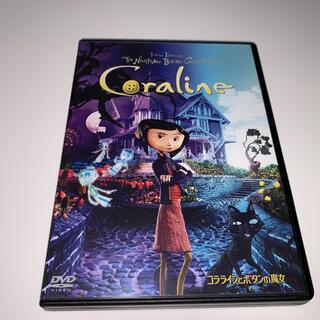 『コララインとボタンの魔女』DVD