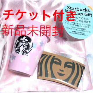 スターバックスコーヒー(Starbucks Coffee)のスターバックス さくら ミニカップ ギフト ドリンクチケット付 スタバ(フード/ドリンク券)