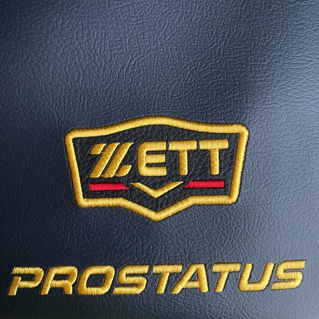ZETT(ゼット)の新品未使用 超希少!ZETT PROSTATUS グラブケース 2個入れ スポーツ/アウトドアの野球(その他)の商品写真
