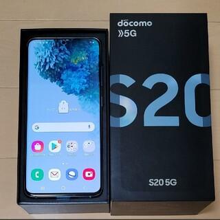 docomo版 Galaxy S20 5G  ブルー SIMフリー