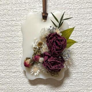 №11 バラ売りアウトレット✿アロマワックスサシェ(アロマ/キャンドル)