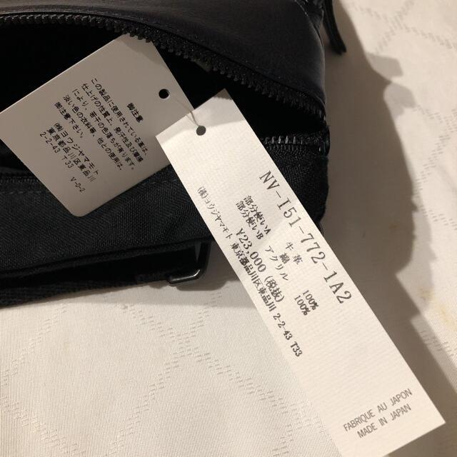 Yohji Yamamoto(ヨウジヤマモト)のヨウジヤマモト ショルダーバッグ レディースのバッグ(ショルダーバッグ)の商品写真