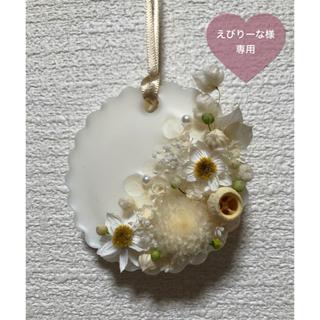 №12 バラ売りアウトレット✿アロマワックスサシェ(アロマ/キャンドル)
