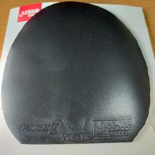 ヤサカ(Yasaka)のラクザZ エクストラハード 黒 MAX(卓球)