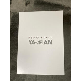 YA-MAN - 新品未使用 YA-MAN ヤーマン キャビスパRF コアEX HRF-18T