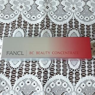 ファンケル(FANCL)の【むく様専用】FANCL BCビューティコンセントレート(美容液)