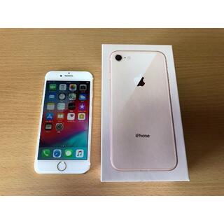 Apple - ★☆ Apple iPhone7 ゴールド 64GB SIMフリー