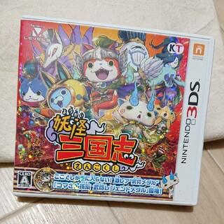 ニンテンドー3DS(ニンテンドー3DS)のUSED/中古ソフト 3DS 妖怪三国志(携帯用ゲームソフト)